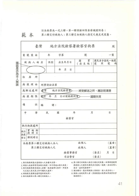 p41.jpg